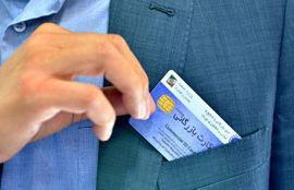 شرط رفع تعلیق کارتهای بازرگانی