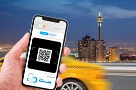 در تردد با تاکسیهای شهری، با ست به سلامت!