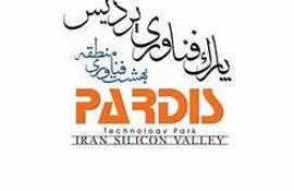 برنامههای پارک فناوری پردیس به مناسبت گرامیداشت هفته پژوهش و فناوری