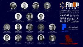 سومین فیناپ آنلاین با موضوع لندتک برگزار میشود