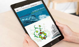 برگزیده شدن اثری در حوزه «تهران هوشمند» در محور «نوآوری شهری»