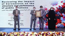 رئیس روابط عمومی بانک سپه مدیر برتر هفدهمین جشنواره برترینهای روابط عمومی کشور شد