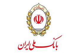 بانکملی ایران،پیشتاز بازار کارت های اعتباری تراکنش دار