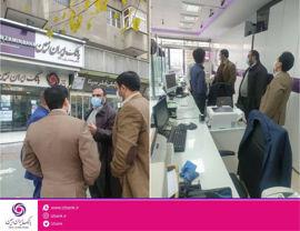 بازدید مدیر امور حراست بانک ایران زمین، از شعب استان تهران