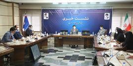گزارش تجارت الکترونیکی ایران، شش ماهه اول سال ۱۳9۹