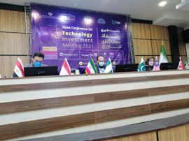 حضور حدود ۴۰ سرمایهگذار از ۲۱ کشور در سومین نشست سرمایهگذاری فناوری