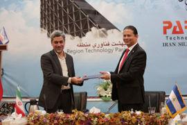 تفاهمنامه همکاری پارک فناوری پردیس و شورای علم و فناوری نیکاراگوئه امضا شد