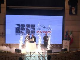 نوزدهمین اجلاس سالیانه پارک فناوری پردیس برگزار شد